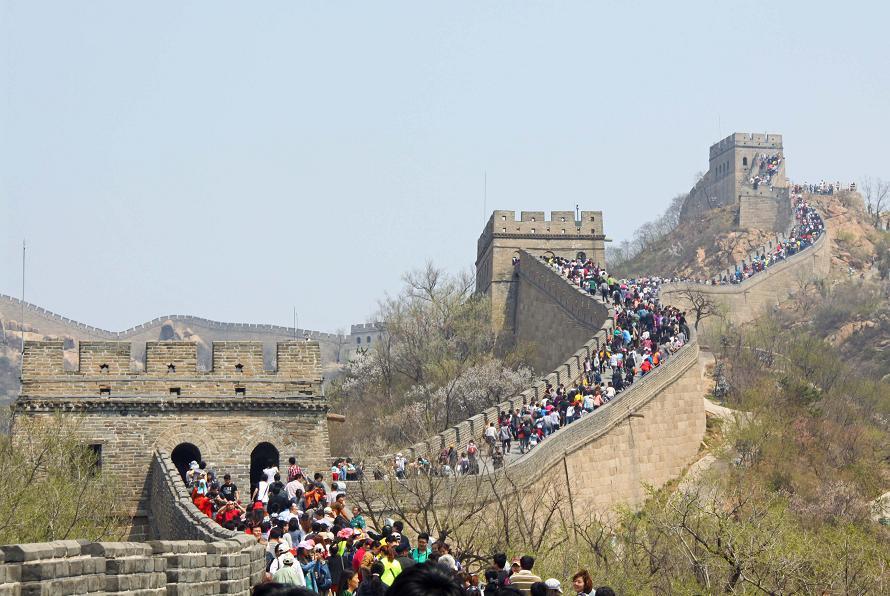 Muraglia Cinese