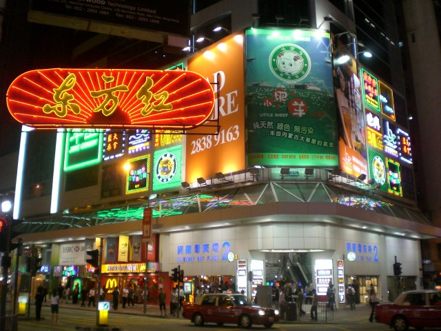HK_Causeway_Bay_Plaza_Two_n_New_York_Theatre_at_night